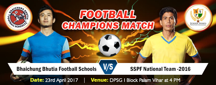 School Sports Promotion Foundation (SSPF) Vs Bhaichung Bhutia Football Schools (BBFS)